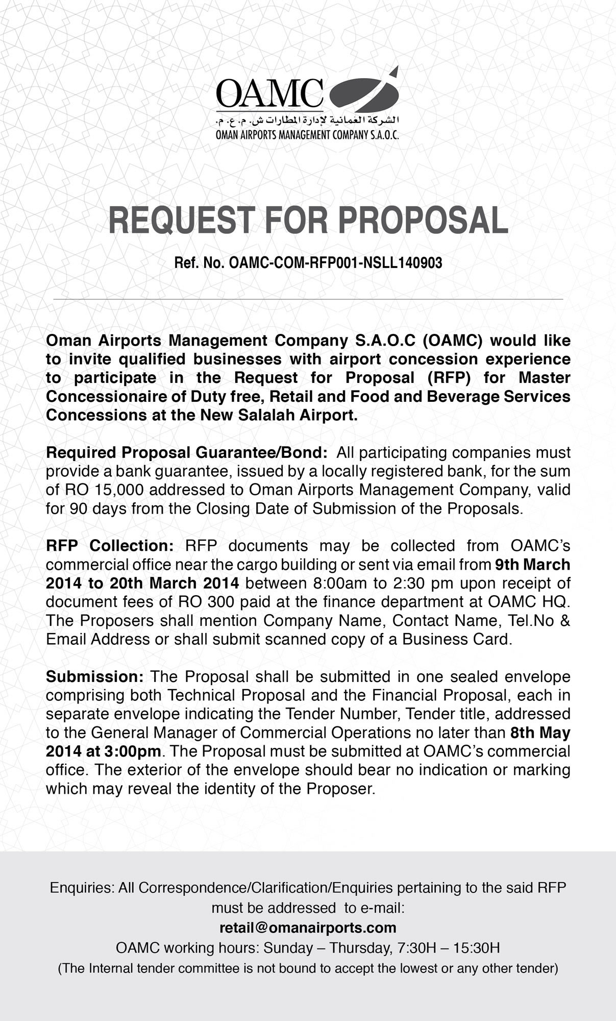 Oman Airports releases RFP for duty free and F&B at Salalah