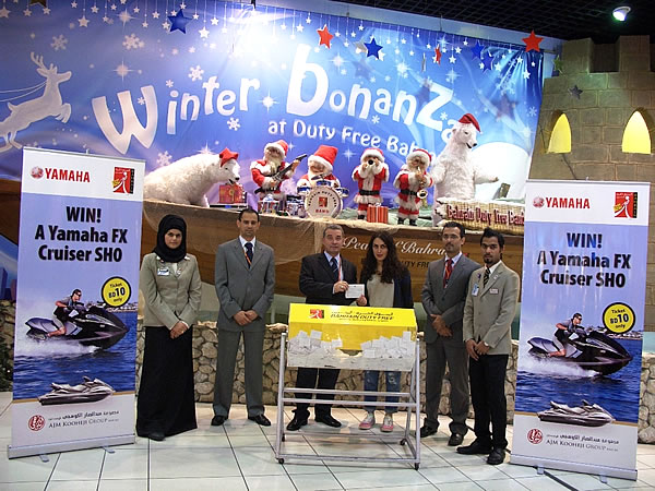 Bahrain Duty Free draws winner of latest major raffle - The